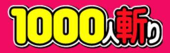 http://javsay.com/1000giri.JPG