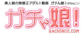 http://javsay.com/gachinco.JPG