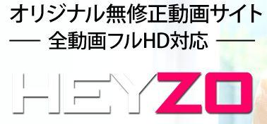 http://javsay.com/heyzo.JPG